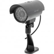 Atrapa kamery na wysięgniku Retlux RDC 4001