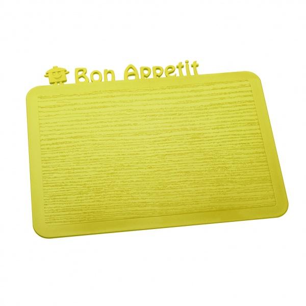 Deska śniadaniowa Koziol Happy Boards Bon Appetit musztardowa KZ-3263582