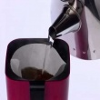 Ekspres przelewowy do kawy Koziol Unplugged czarny KZ-3059104