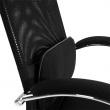 Fotel biurowy UNIQUE Overcross W-62-4