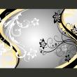 Fototapeta - Kwietne esy-floresy (żółty) A0-500280new03-P