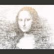 Fototapeta - Zapiski Leonarda da Vinci A0-LFTNT0512