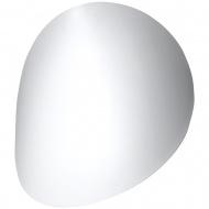 Kinkiet 28x29xmax.12cm Sollux Lighting Neve biały