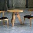 Krzesło Codo drewniane j. brąz DK-14544