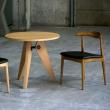 Krzesło Codo drewniane natural DK-14549