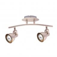 Lampa ścienna LightPrestige Bolzano 2 elementy nikiel