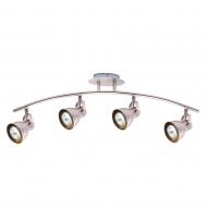 Lampa ścienna LightPrestige Bolzano 4 elementy nikiel