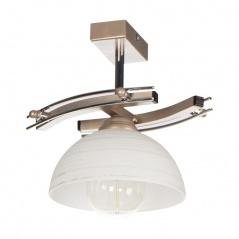 Lampa sufitowa 26x28cm Lampex Nida biała