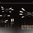 Lampa sufitowa Artemizia 2 150/2