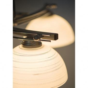 Lampa sufitowa Nida 2