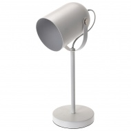 Lampka biurkowa Intesi Taylor biała mat