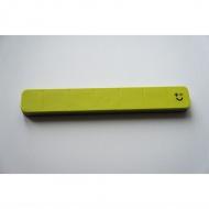 Listwa Magnetyczna 300mm Bisbell zielona