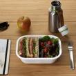Lunch box 715 ml Black&Blum prostokątny mały BAP-RT-S001