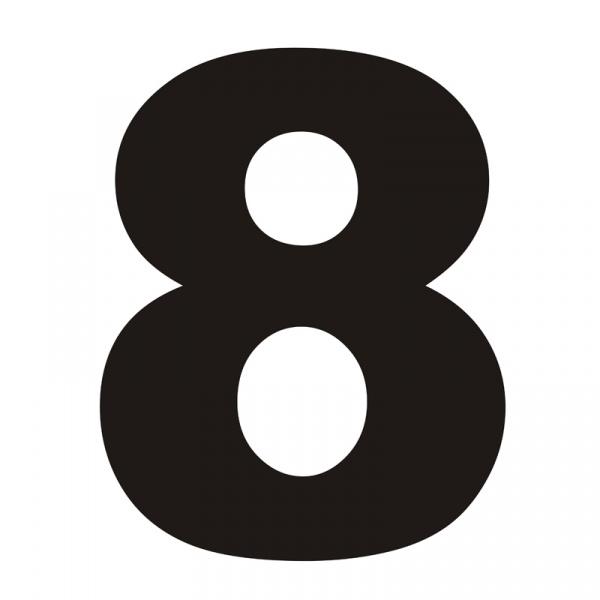 Numer na dom DekoSign 8 czarny OSEMKA1-1