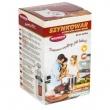 Szynkowar 1,5kg + woreczki + termometr Biowin SZY15SN-313015