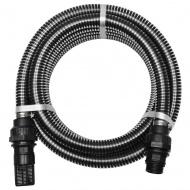 Wąż ssący ze złączkami, 4 m, 22 mm, czarny