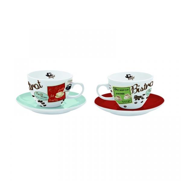 Zestaw filiżanek cappuccino Nuova R2S Vintage 2 szt. 068 VHCE